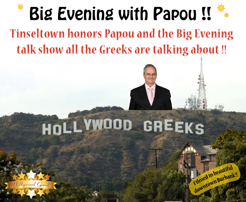 [Tinseltown honors Papou!]