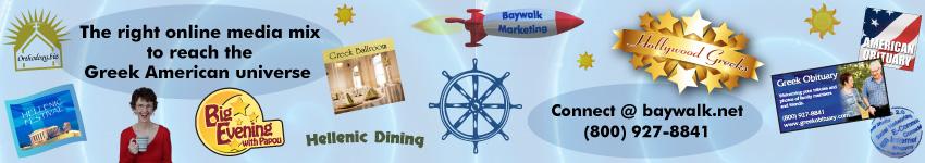 [Baywalk Marketing promotion]
