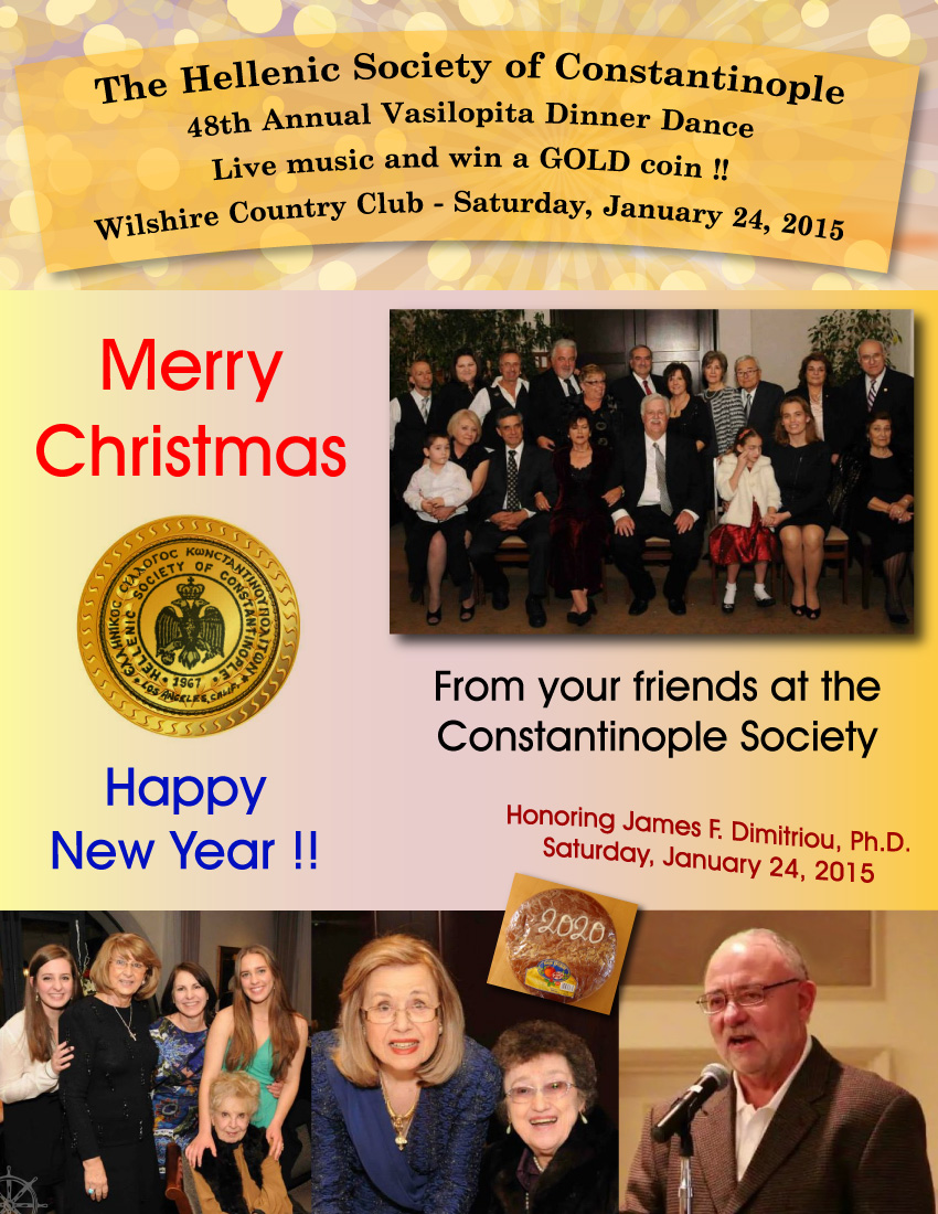 [Hellenic Society of Constantinople]