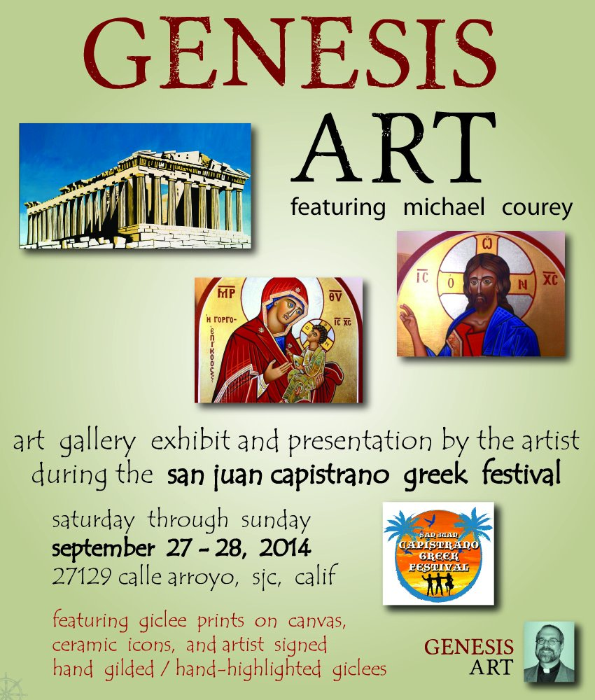 [Genesis Art gallery featuring artist Fr. Michael Courey!]