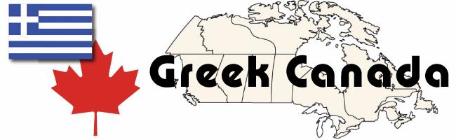 [Greek Canada]