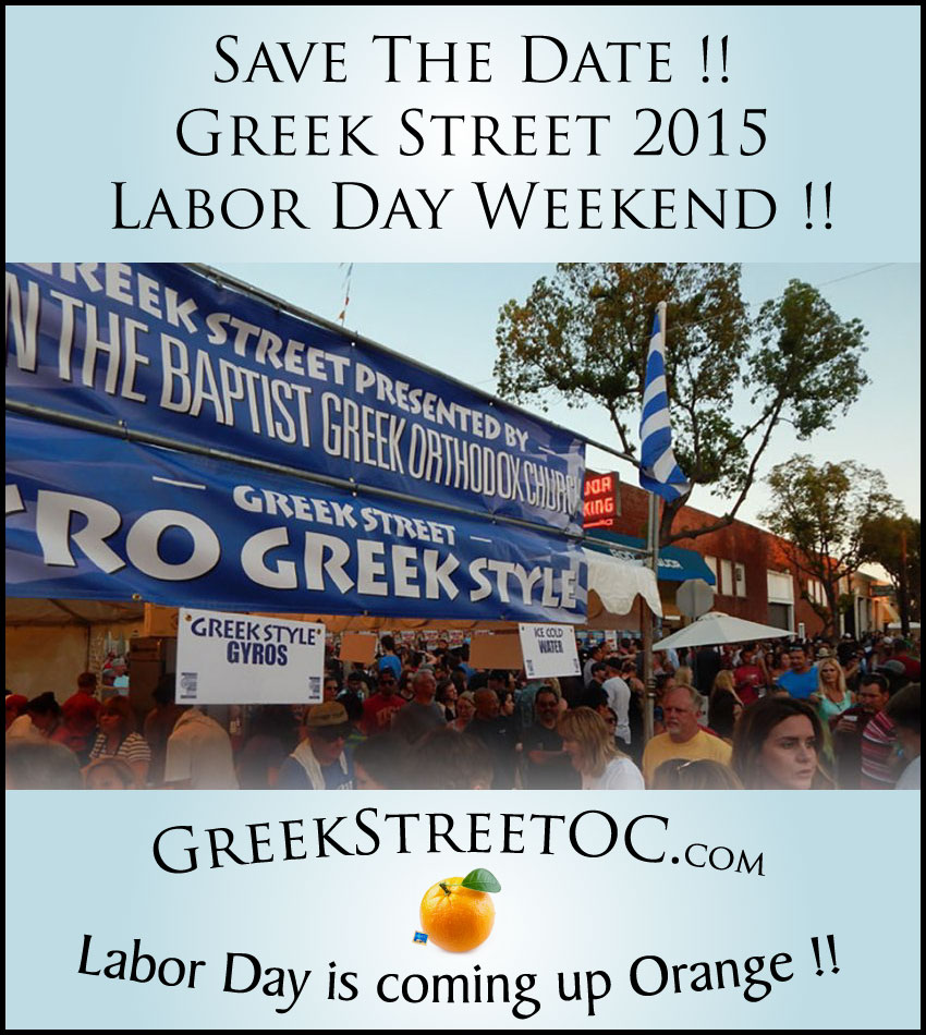 [Greek Street OC California Greek Festival]