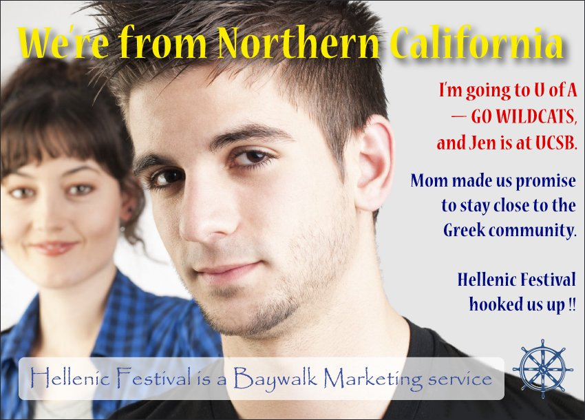 [Baywalk Marketing promoted event]