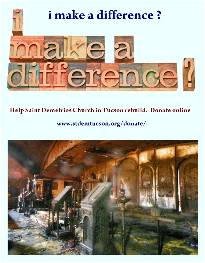 [Donate to Saint Demetrios Church in Tucson, AZ]