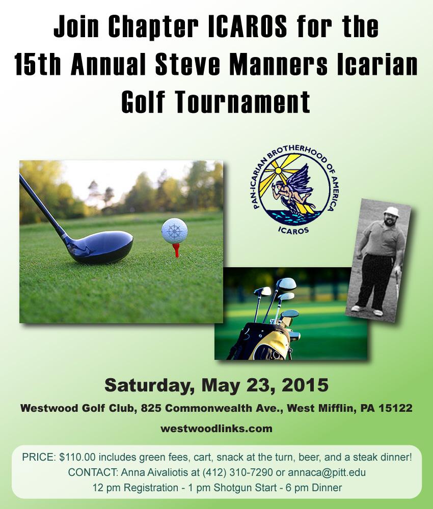 [West Mifflin, Pennsylvania Golf Tournament]