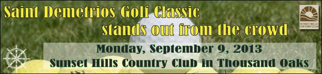 [Saint Demetrios Golf Classic]
