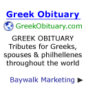 Greek Obituary tributes for Greeks, spouses & philhellenes throughout the world!