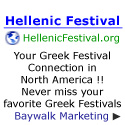 Hellenic Festival - Your Greek Festival Connection