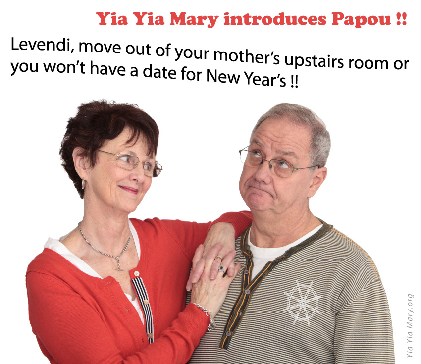 [Yia Yia Mary introduces Papou!]
