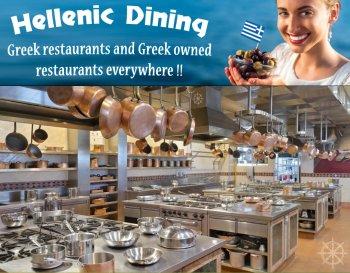 [Hellenic Dining]