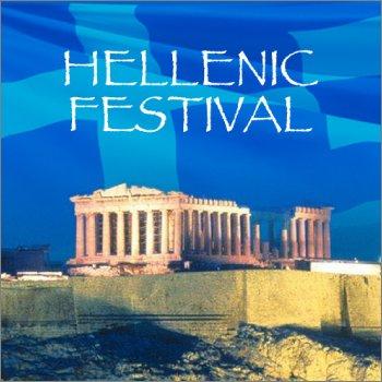 [Hellenic Festival]